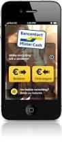 BC-MC app